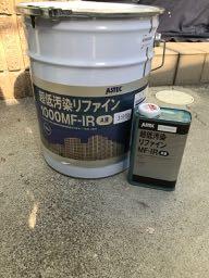 熊本市南区N様邸