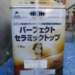 熊本市東区U様邸 外壁塗装