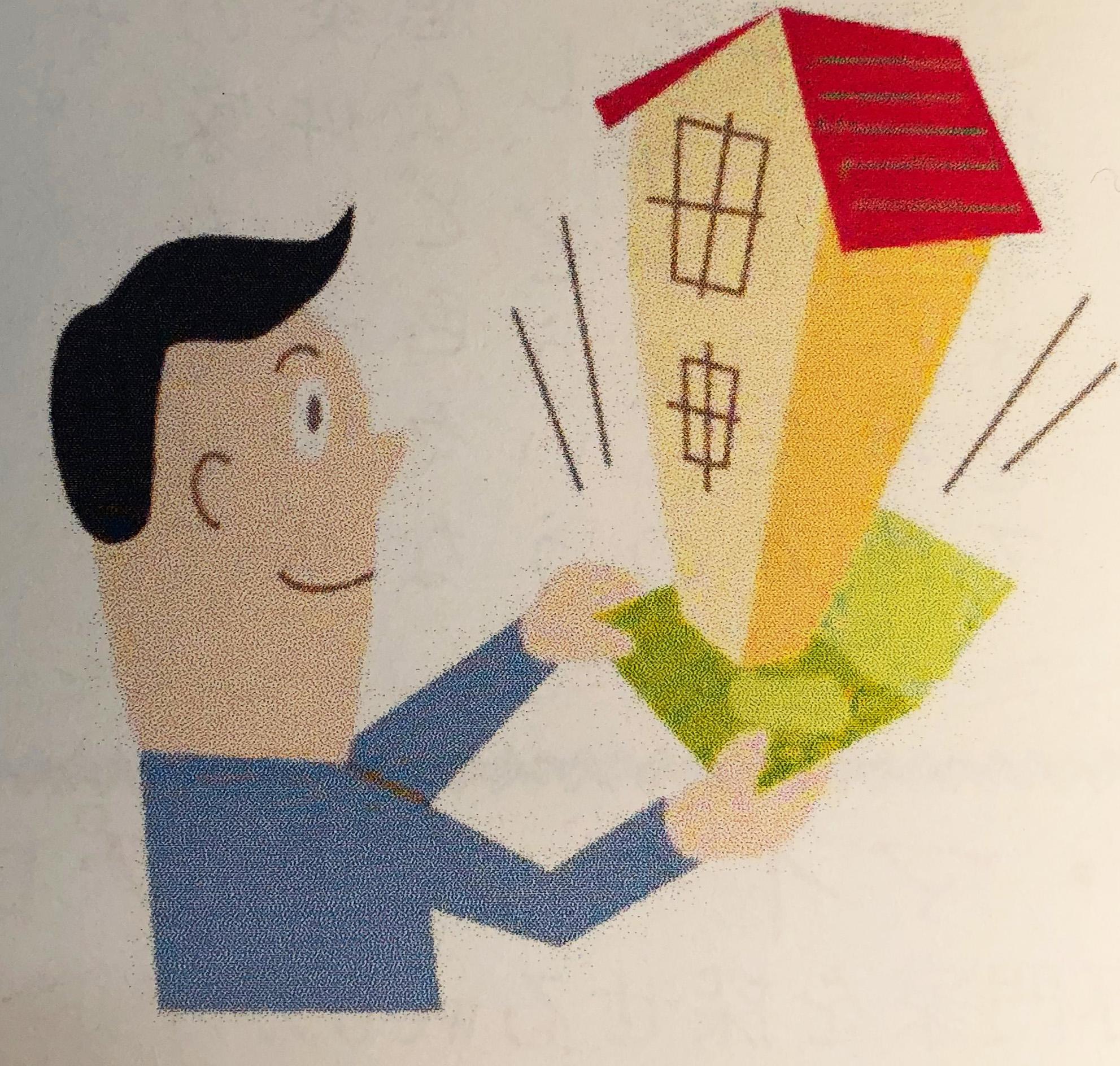 外壁塗装工事の塗装代金支払い時期