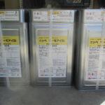 熊本市東区F様邸 屋根塗装工事