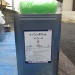 熊本市中央区A様邸
